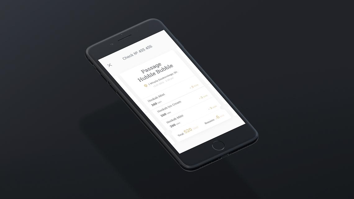 Mobile application for hookah bar